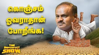The Imperfect Show – Edappadi cheated Tamilnadu people – Sterlite Issue 29-11-2018