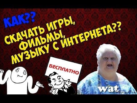 ЗАХВАТЫВАЮЩИЙ ФИЛЬМ!!!  В БЕГАХ Фильм стоит посмотреть.Русский фильм новинка 2017 года.