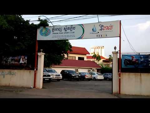 Phnom Penh Sports Club