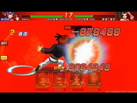 KOF'98 UM OL China Version Cross-Server Ladder Match 171201
