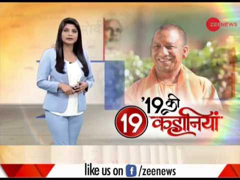 Mamata Banerjee vs CBI: All you need to know