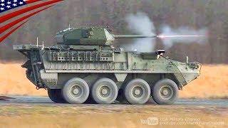 米軍新型装甲車「ストライカー・ドラグーン」 30mmチェーンガン搭載