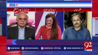 News Room | Sana Mirza | Will Khawaja Asif be disqualified? | 25 April 2018 | 92NewsHD