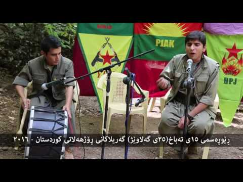 Kurdish guerilla song in feylî/kehlurî dialect (Îlam, Kirmaşan)