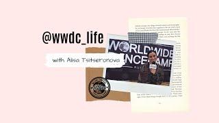 @wwdc_life || WORLDWIDE DANCE CAMP 2019 || Alisa Tsitseronova