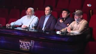הקול הבא במוזיקה היהודית: שלב חצי הגמר I עונה 1 - פרק 17 המלא Hakol Haba - S1E17