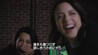エージェント・オブ・シールド シーズン3 第14話