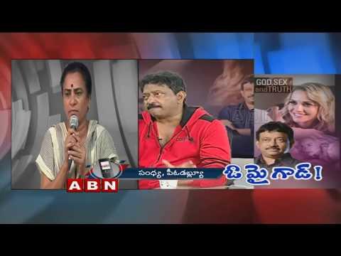 సంధ్య గారు మీరు ట్రైలర్ చూసారా ? | Ram Gopal Varma Counter To Social Activist Sandhya | ABN thumbnail