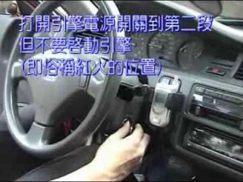 CT10 video 4/7 - '94-es Honda Civic Gyújtótrafó tesztelés