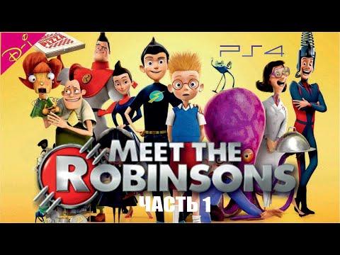 В гостях у робинсонов мультфильм смотреть онлайн бесплатно