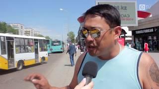 Нужны ли в Караганде электронные терминалы в автобусах?