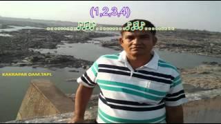 Chaudhvin Ka Chand Ho....... Karaoke...........चौदहवीं का चाँ  द हो