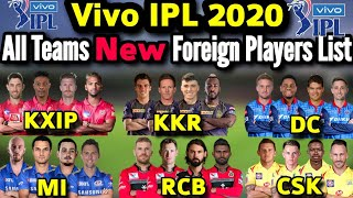 IPL 2020 All Teams Foreign Players list | IPL 2020 All Overseas Players list | New Foreign Players
