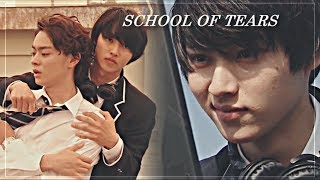 Gambar cover School of Tears - BTS MV