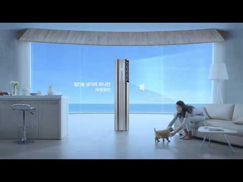 2015년 LG 휘센 듀얼에어컨 TV CF (한계편)