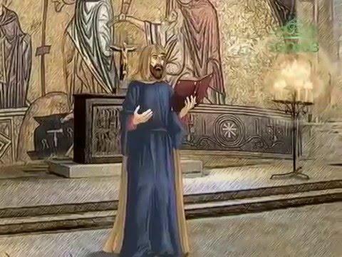 данакт иллирийский