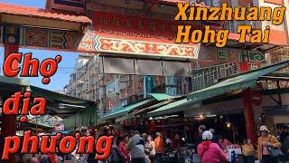 Cảnh náo nhiệt buôn bán tại chợ địa phương ở Đài Loan #61 | Du lịch Đài Loan - Taiwan travel