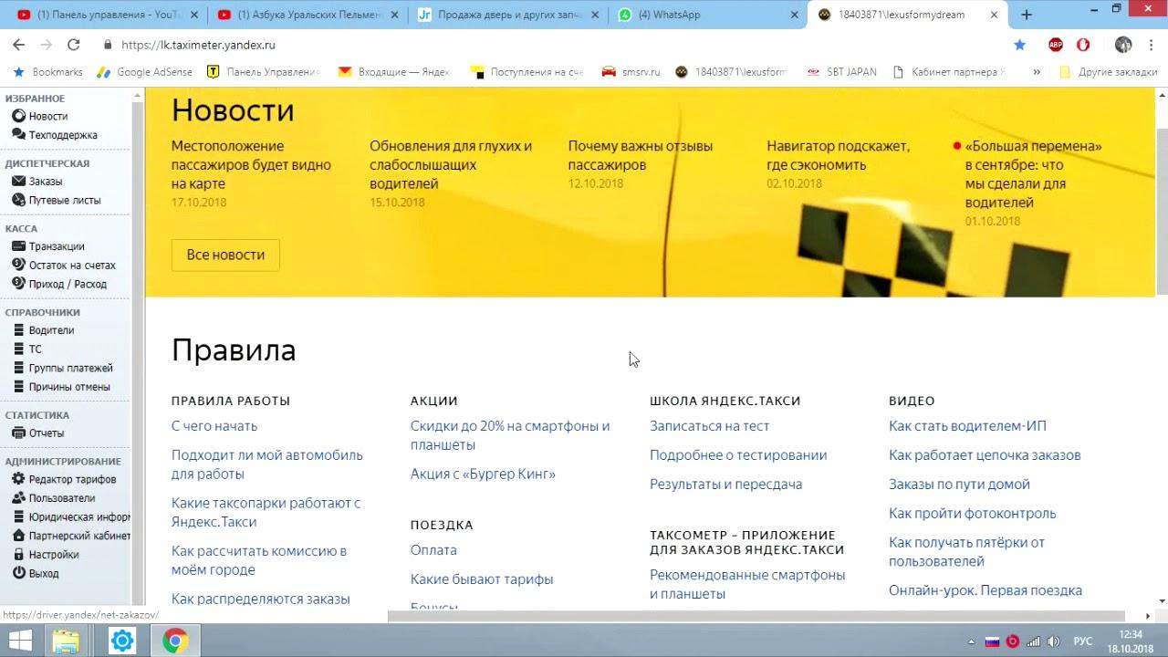 подать заявку на кредит в русфинанс банк онлайн заявка на кредит наличными