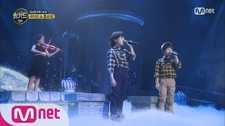 [WE KID] Soulful Brothers, Kwak Yi Ahn&Hong Soon Chang 'Somewhere Out There' EP.05 20160317
