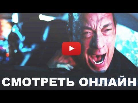 Олимпиус Инферно — КиноПоиск