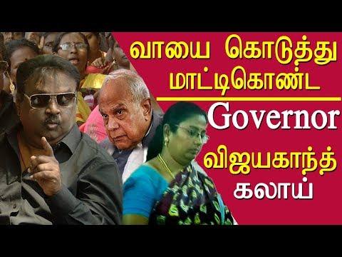 vijayakanth protest against the governor Chennai tamil news live, tamil live news, tamil news redpix