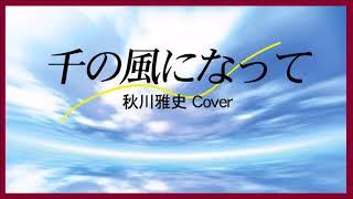 私のSignature Songです。2007年のメルボルン日本人会主催の第一回カラ...