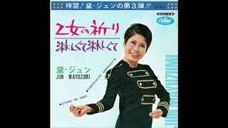 「淋しくて淋しくて」 (1968.1.5) 作詞 : なかにし礼 作曲 : 鈴木邦彦...