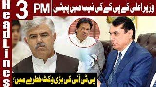 KPK CM Records Statement in Malam Jabba Scandal | Headlines 3 PM | ...