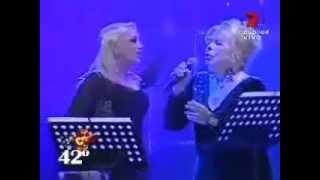 """VALERIA LYNCH - Dúo ESTELA RAVAL """"Cosas del amor"""""""