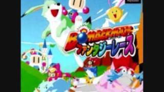 Bomberman Fantasy Race BGM - 4 - Bakuzan Ski Course