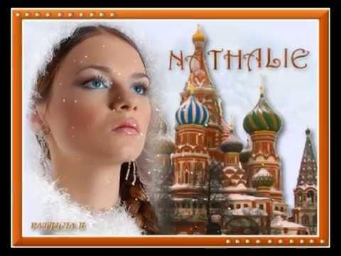 Gilbert B caud Nathalie download Mp3 Listen Free Online