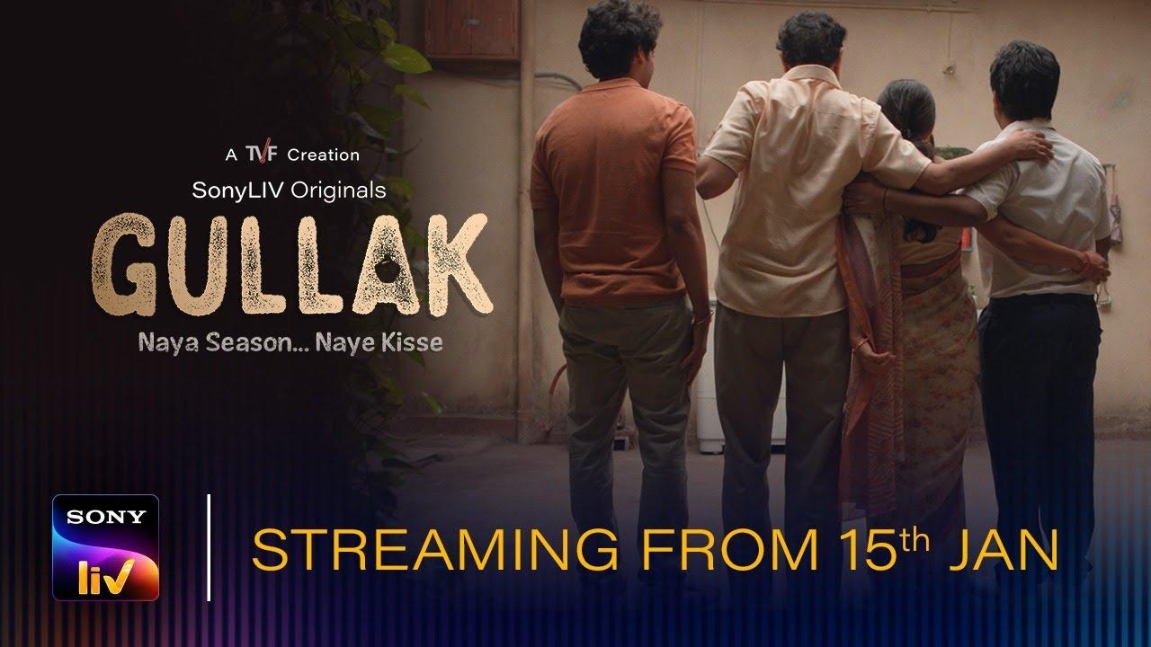 Gullak-Season 2 | Streaming from 15th Jan | SonyLIV Originals | World Premiere Series - YouTube
