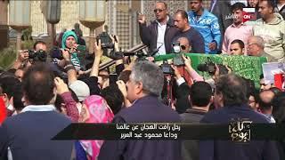 كل يوم - رحل رأفت الهجان عن عالمنا .. وداعاً محمود عبد العزيز