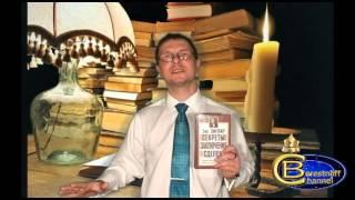 видео Читать книгу Нужное чтение. 1000 новых интересных фактов для ума и развлечения Е.  Мирочника : онлайн чтение
