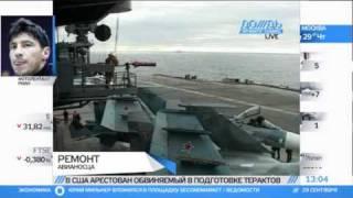 Mudofaa Vazirligi dan 10 million rubl o'g'irlagan