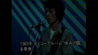 1984年春、東京12チャンネルで放映された休みの国のリーダー高橋輝幸さ...