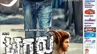 Tagaru movie