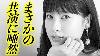 土屋太鳳【驚き】7月からスタートするテレビドラマ「チア☆ダン」にあの...