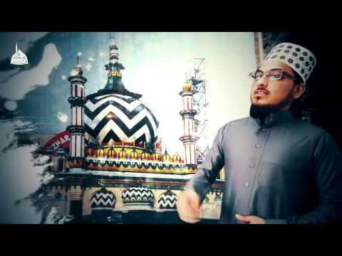 Alahazrat alahazrat by Hafiz Abid ayub qadri