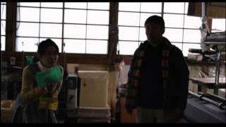映画『人生サイコウ!』予告編(30秒ver)