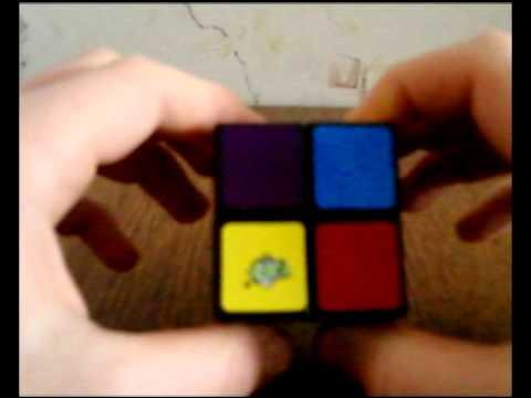 Как собрать кубик Рубика 2х2х2