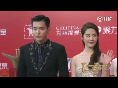"Liu Yifei : ""原来你还在这里 (Never Gone)"" 19th Shanghai International Film Festival 2016"" Red Carpet"