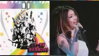 新人アーティストのスーパーコンピレーション CD「二十一世紀新音楽展20...