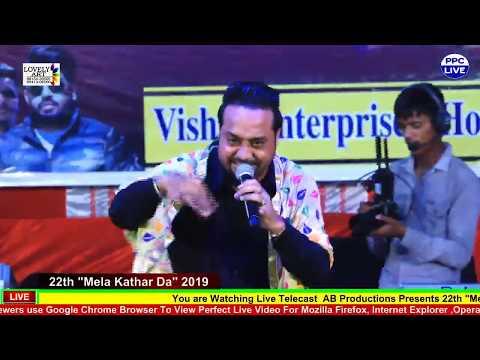 """Taj Nagina LIVE🔴22th """"Mela Kathar Da'' 13.09.2019"""