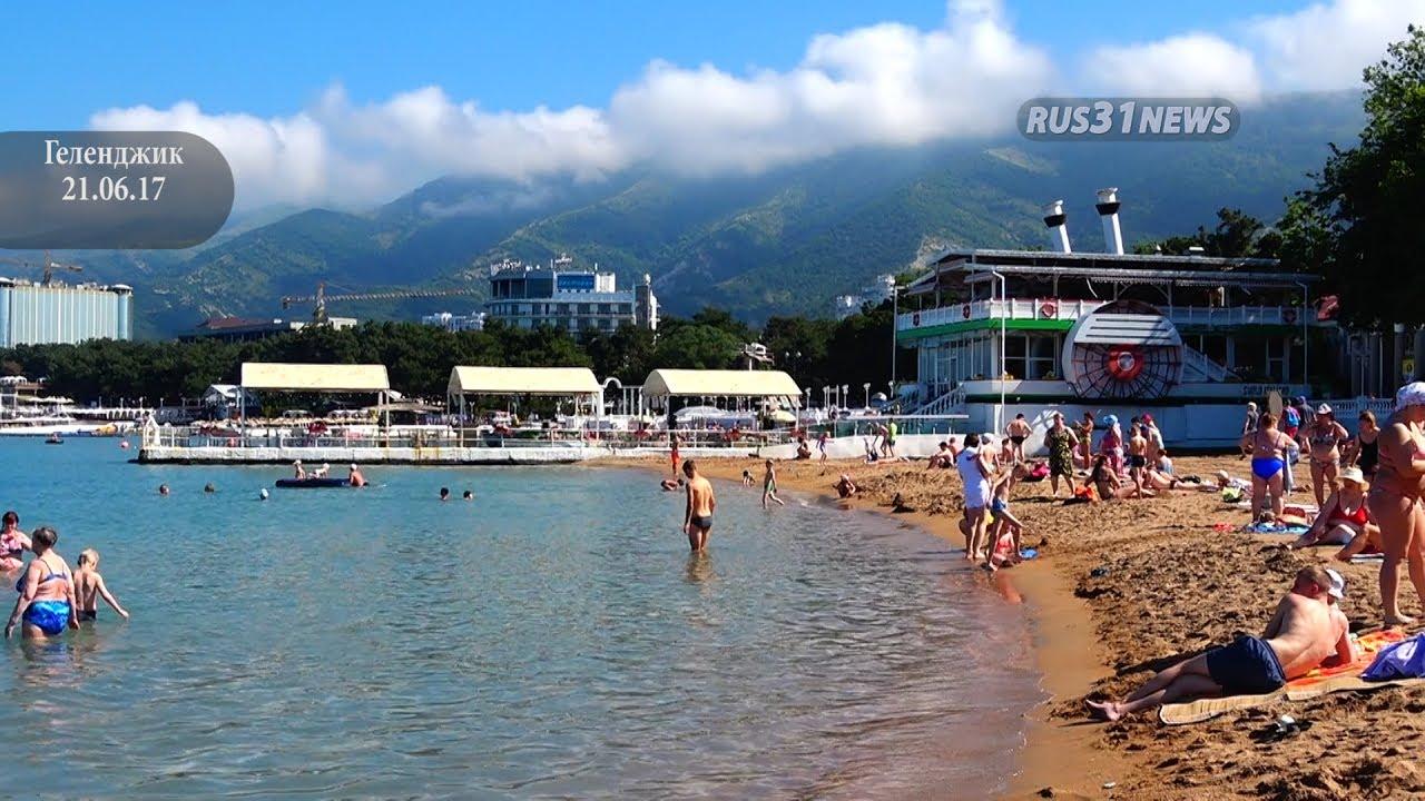 Геленджик - пляж город рынок - YouTube