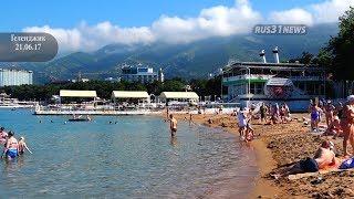 видео Геленджик - описание курорта