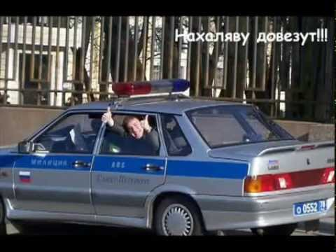Фото задниц русских полицейских