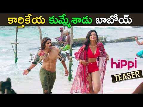 Hippi Movie Teaser Official 2019 | Karthikeya | #Hippie Teaser – Latest Telugu Movie 2019