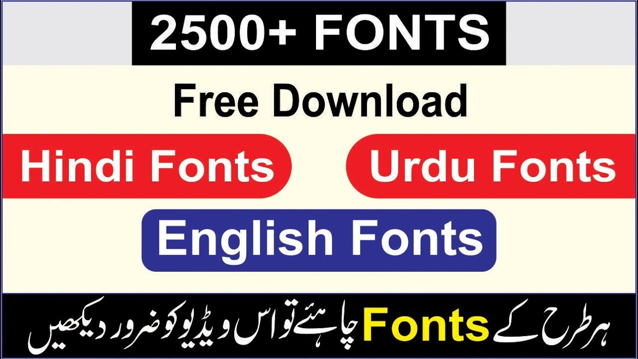 How to Download best 2500+ Fonts Free For Coreldraw Photoshop Inpage 3 and  ms word