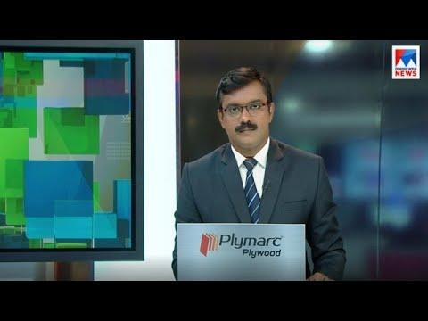 പ്രഭാത വാർത്ത | 8 A M News | News Anchor - Priji Joseph | March 13, 2018